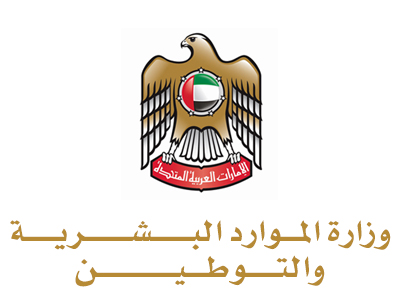 Ministry of Human Resources & Emiratisation