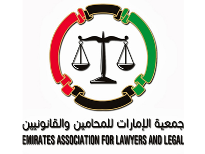 Emirates Association for Lawyers and Legal